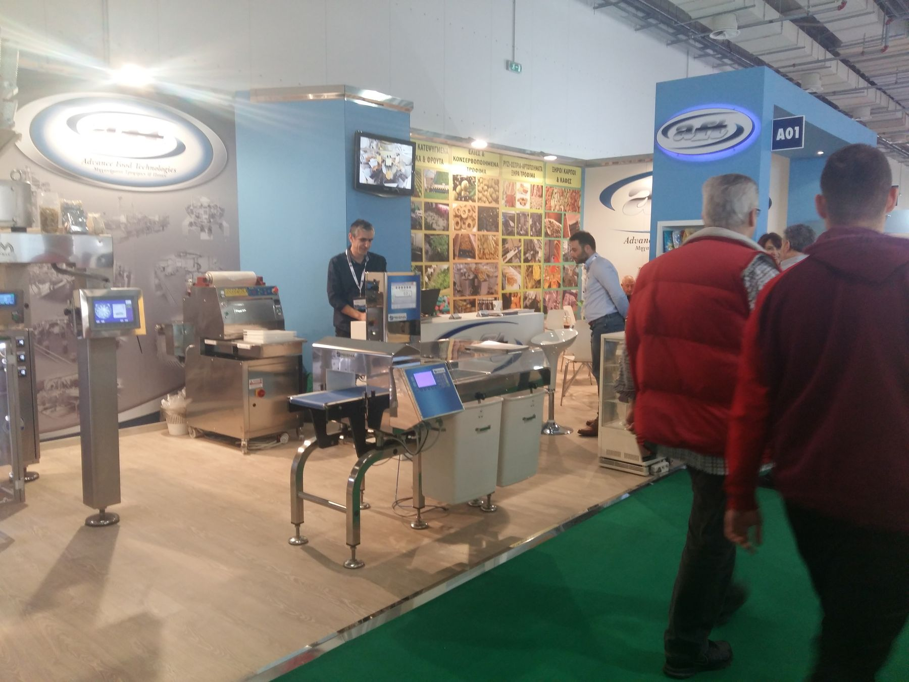 foodexpo 2018 photo